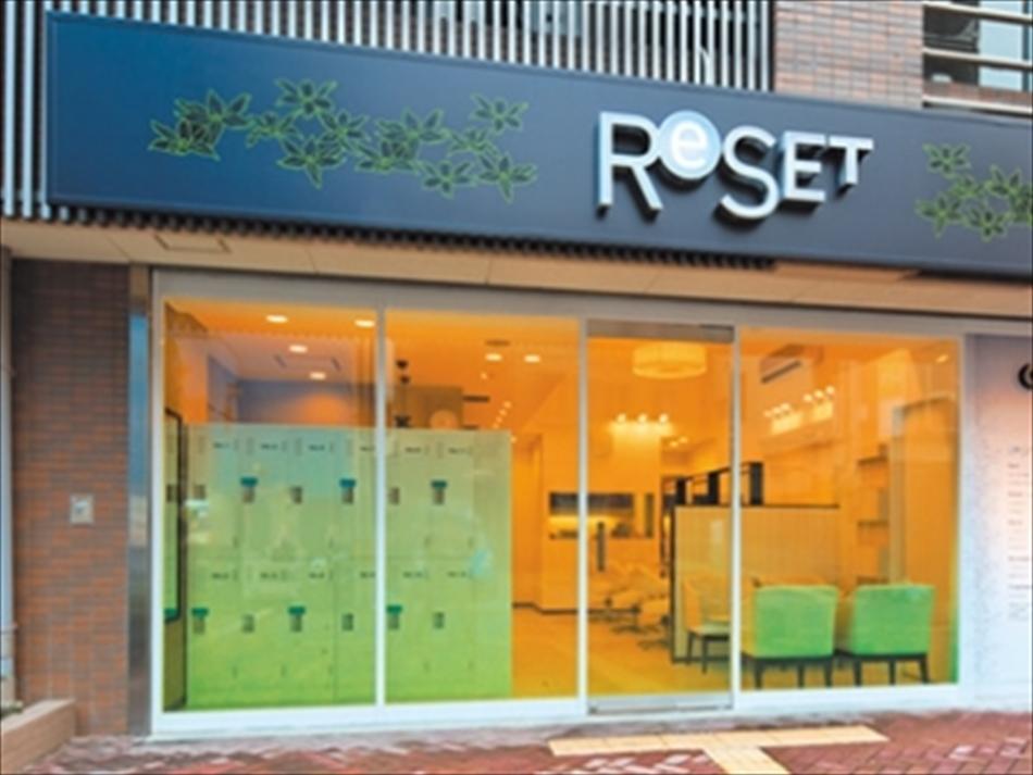 ReSET リセット 塚口店 ROYAL
