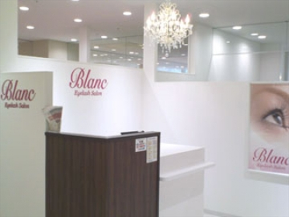 Blanc(ブラン) アリオ橋本店