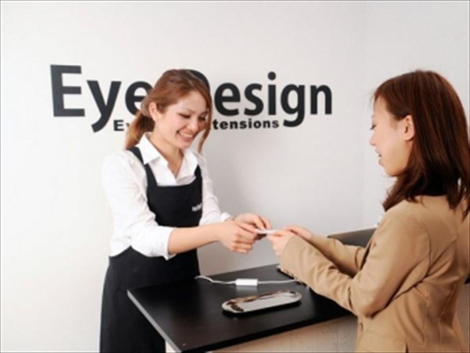 Eye Design(アイデザイン) 池袋丸井店