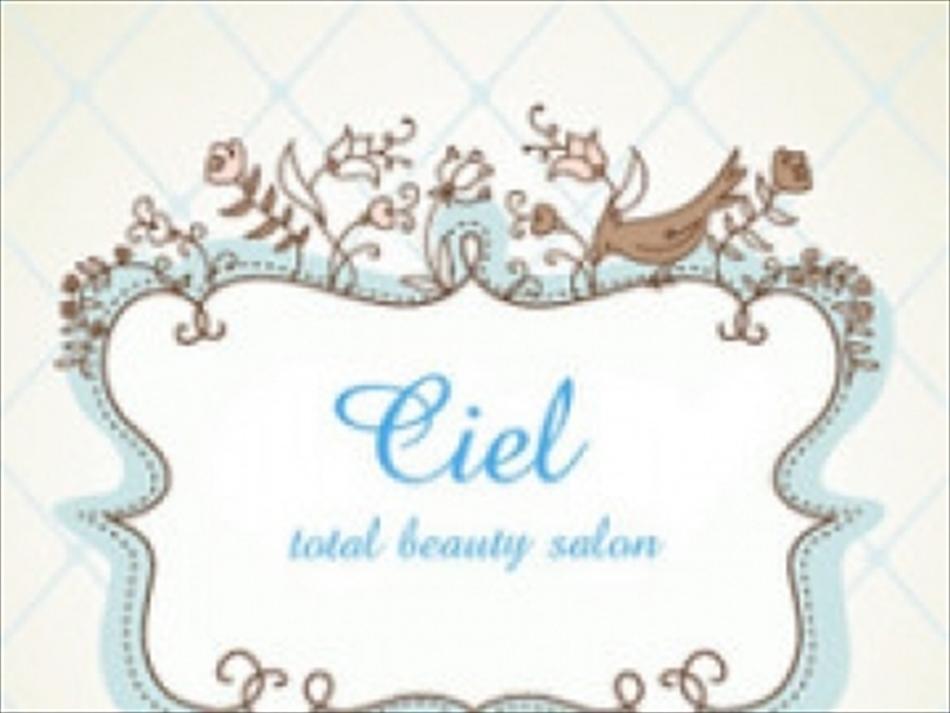 Ciel Total Beauty Salon(シエルトータルビューティーサロン)アイリスト