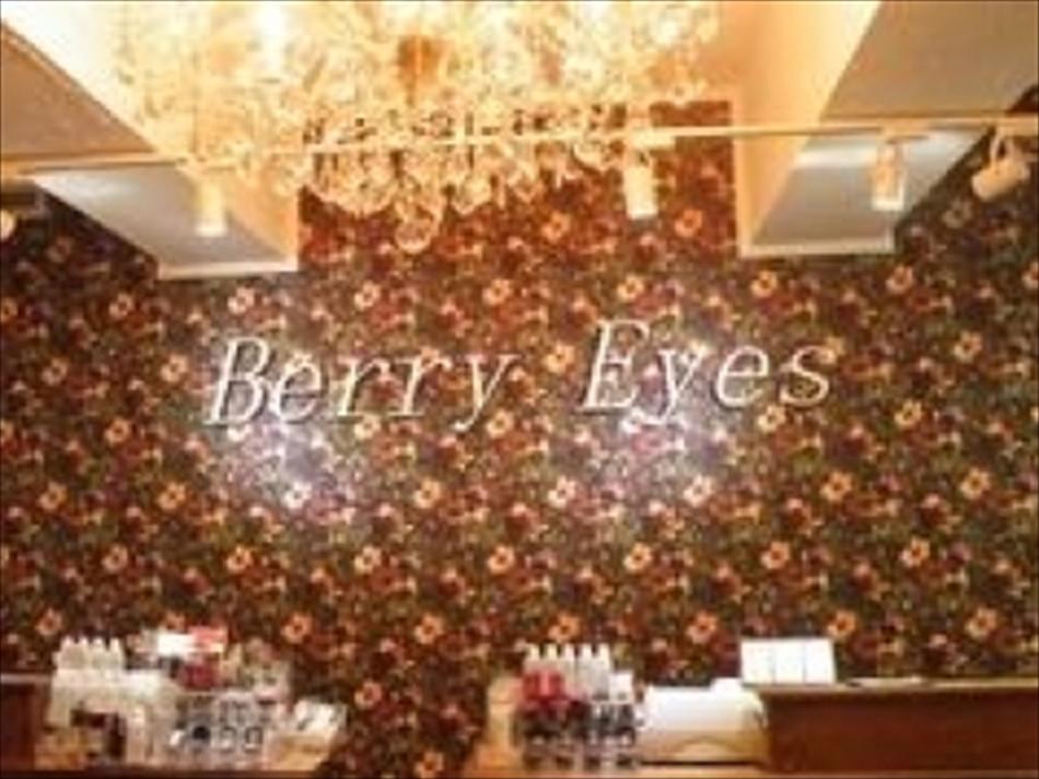 BerryEyes(ベリーアイズ)/SherryDoll(シェリードール)