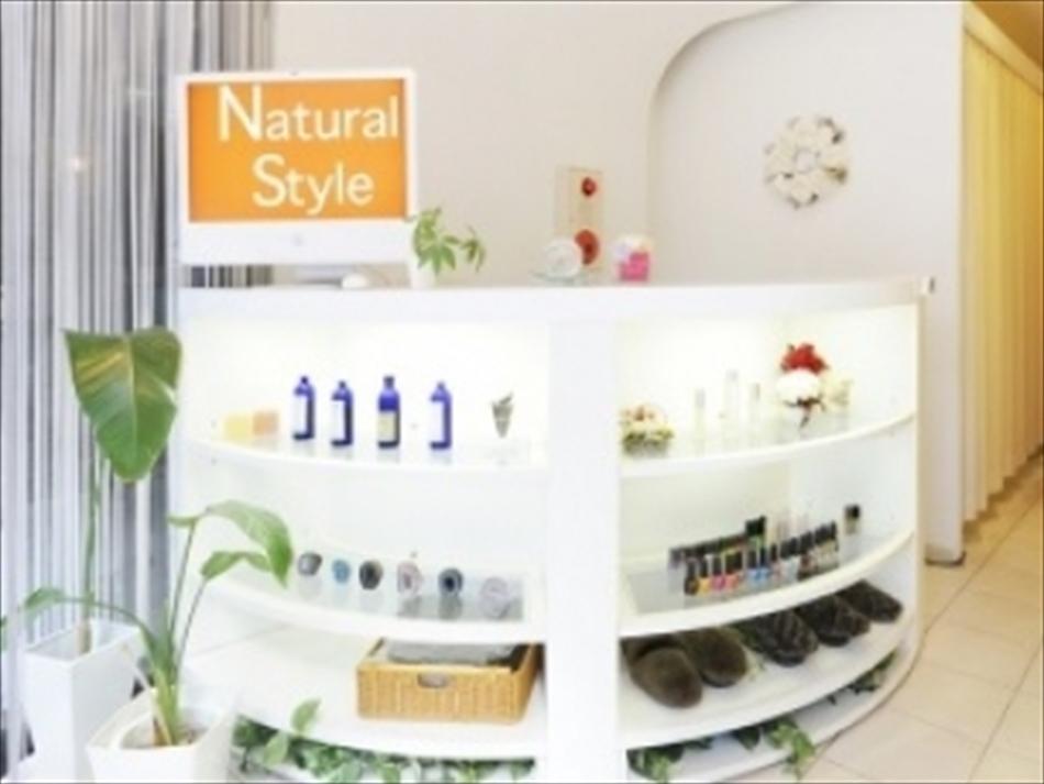 Natural Style(ナチュラルスタイル)ネイル