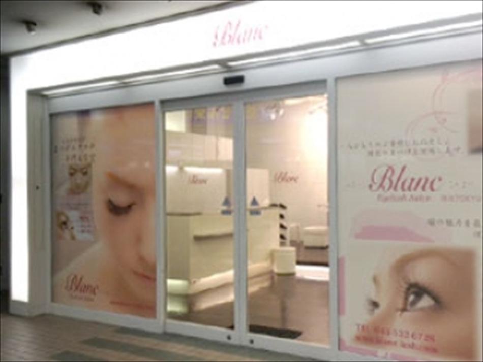 Blanc(ブラン) カレッタ汐留店