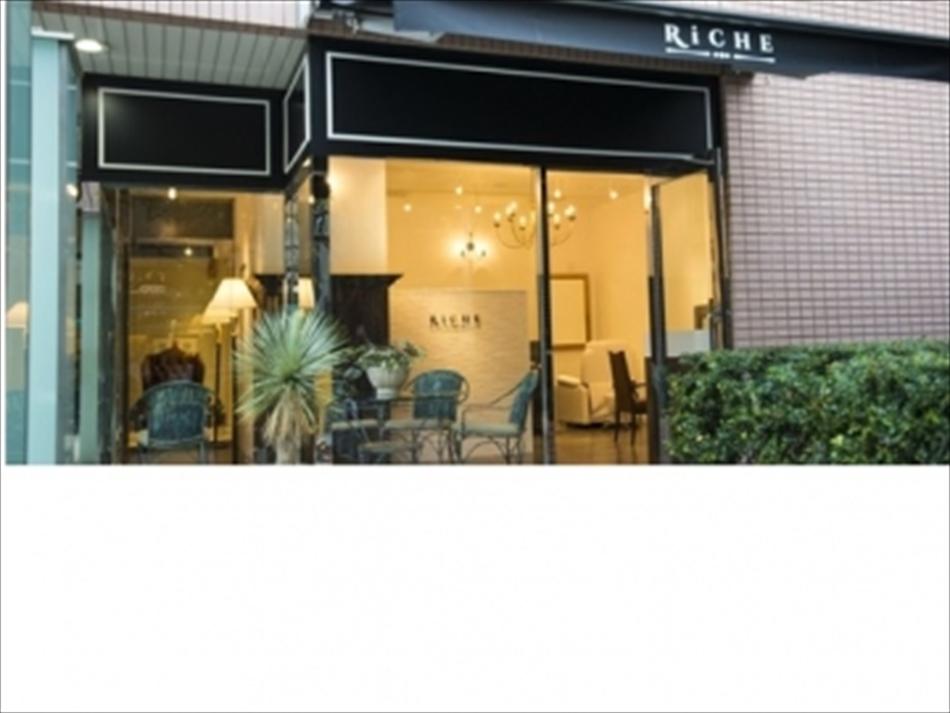 Riche(リッシュ)吉祥寺店