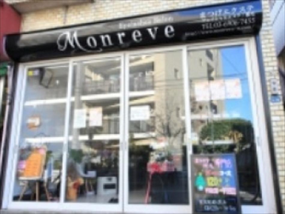 Monreve(モンレーヴ)ネイル