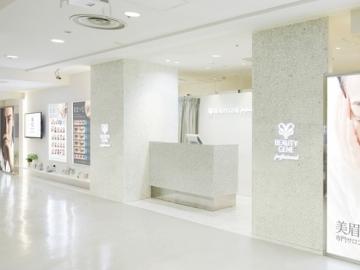BEAUTY GENE professional(ビューティージーンプロフェッショナル) 渋谷