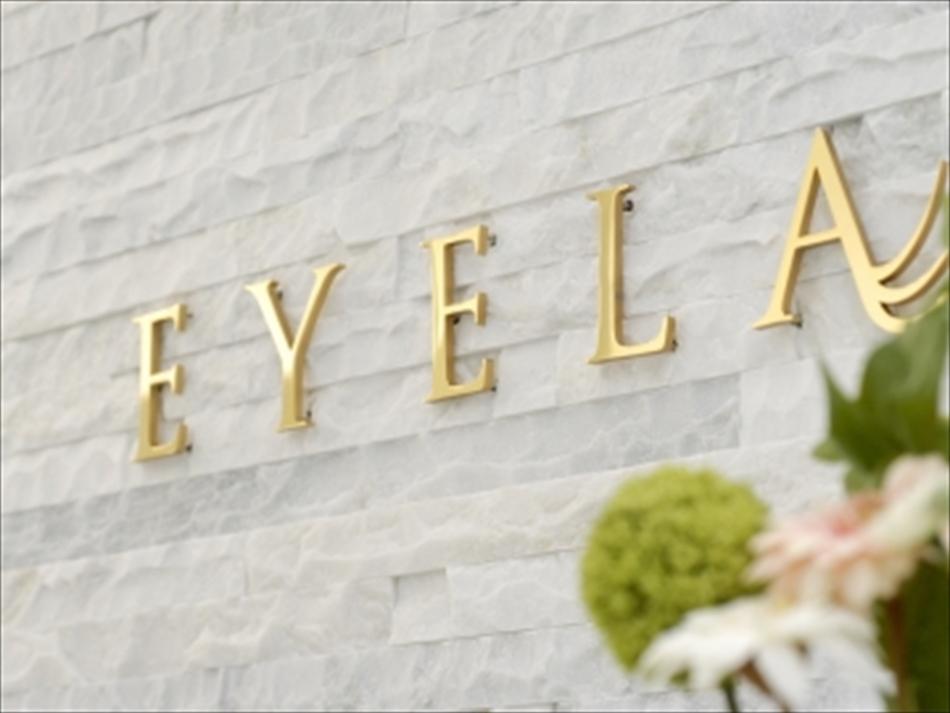 EYELA アイラ 多摩センター店