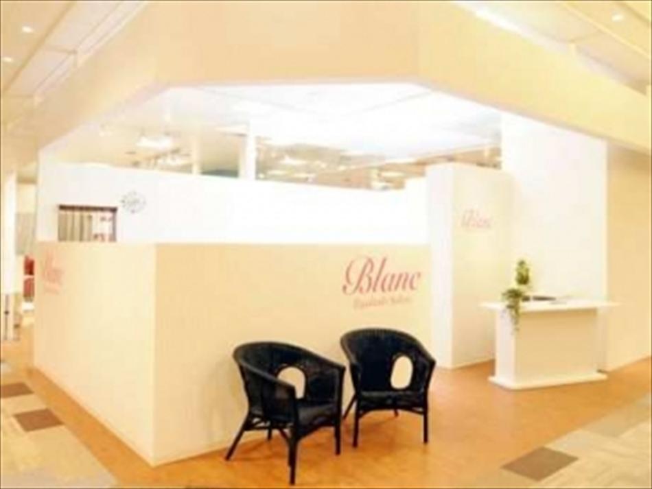 Blanc(ブラン) イオンモール浦和美園店 (FC店舗)