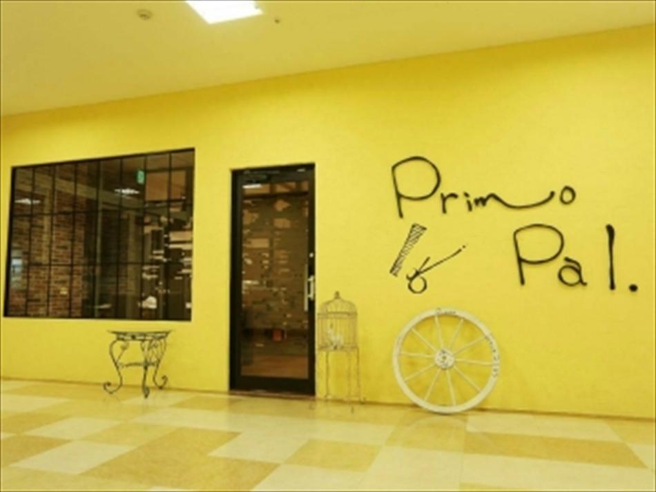 PrimoPal. 【プリモ パル】