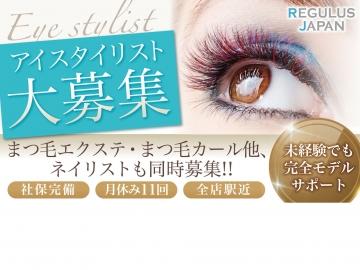 zephyr eyelash<ゼフィール アイラッシュ>京橋店
