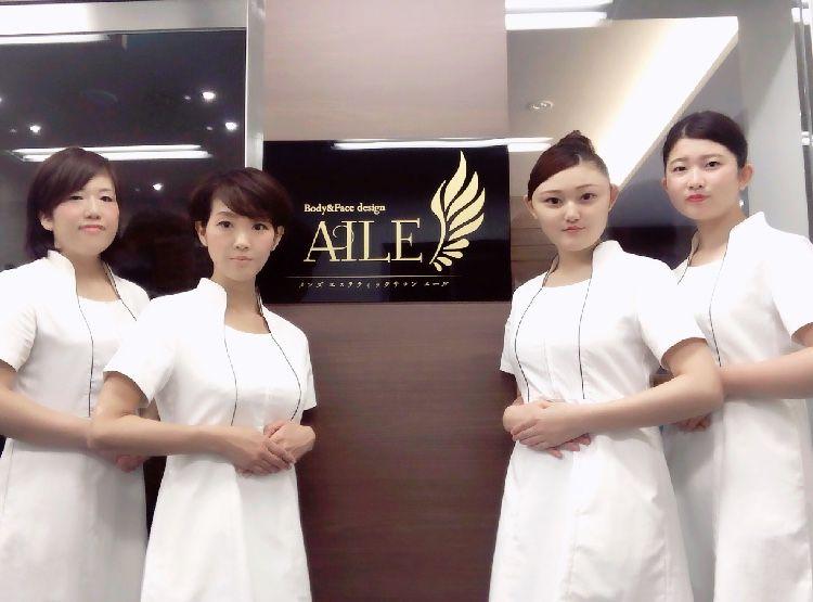 株式会社AILE